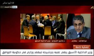 Ashour Ashwayel