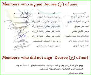 members who signed decree 3