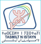 supreme committee for elections logo