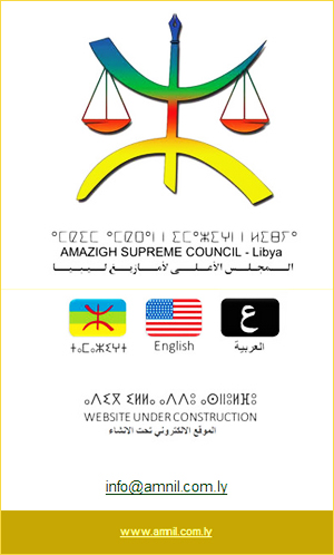 The Creation Of Supreme Council For Amazigh Libya SCAL Was Announced By Representative Berber Speaking Areas