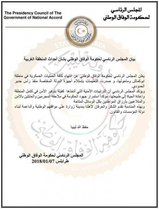 7adaf848a Libyan Travel & Visa News