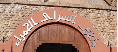 the entrance to Assaraya museum in tripoli
