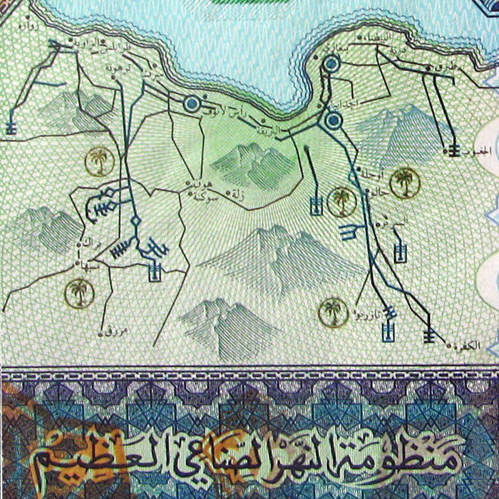 map of the Libya gmmr (great man-made river)