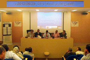 meeting of libyan tourism department