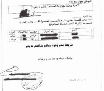 libyan visa approval 2012