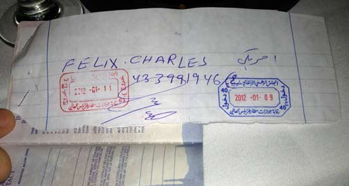 libyan visa issued on a piece of paper