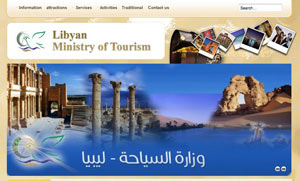 website of the ministry of tourism