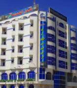 tourist oasis hotel libya