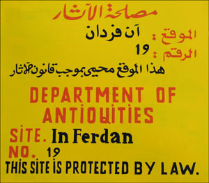 In Ferdan sign