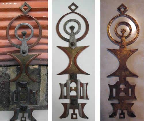 Tuareg Assrou n Swoul Key