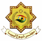 Libyan dignitries council logo