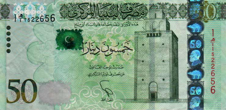 the new Libyan 50 dinars note - side 1