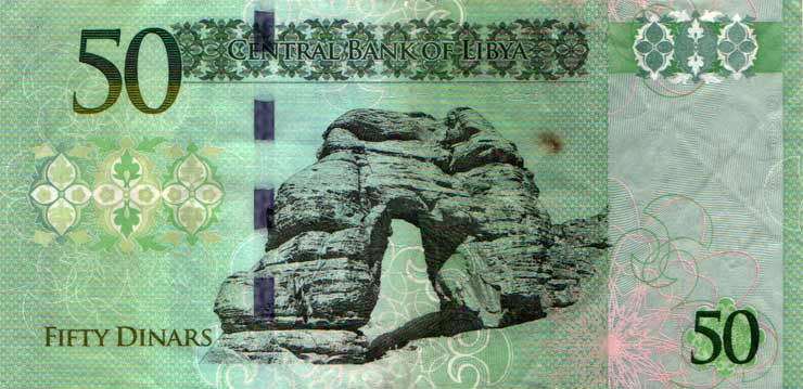 the new Libyan 50 dinars note - side 2