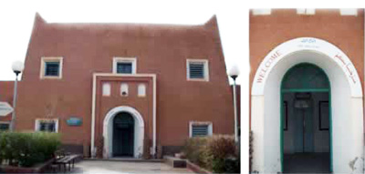 the first and fourth wings of ghadames museum