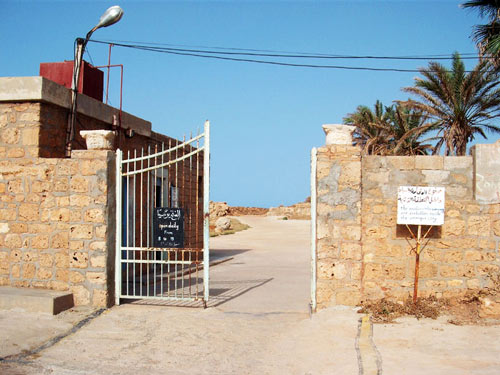entrance to the archaeological site
