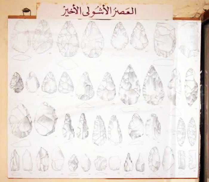 acheulian stone implements from Fazzan