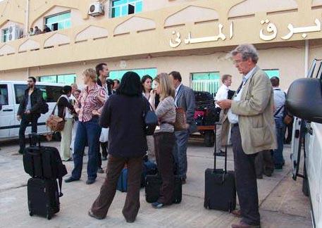 alabraq airport