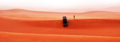 Hamada Hamra: the red desert