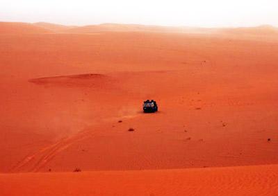 al hamada al hamra, Sahara, Libya