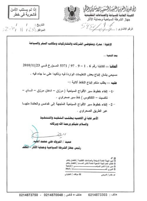 travel restrictions in Libya