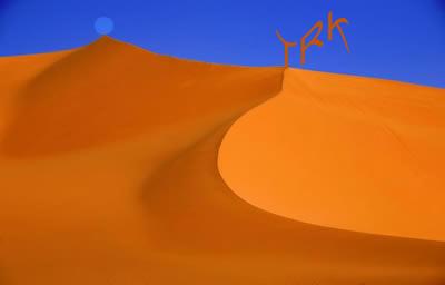 sand dunes against deep blue sky - wonderful