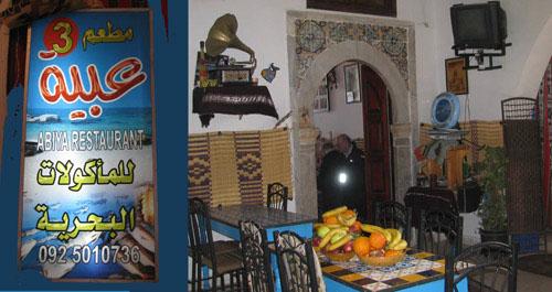 Abiya restaurant