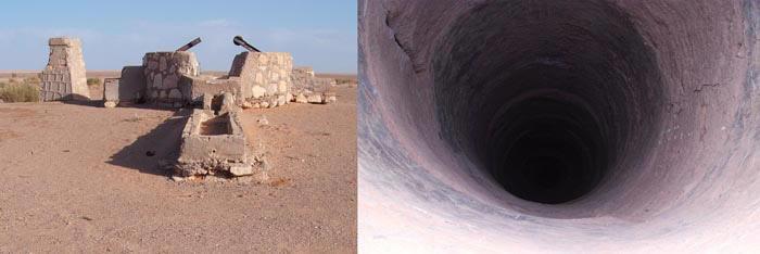 Bir Al-Ghuzayyil:a water-well between Daraj and Adiri