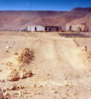 Daraj-Awynat-Wanin-Route