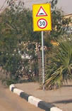 Libyan Road Sign Speed Limit 30