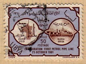 Mersa Brega stamp