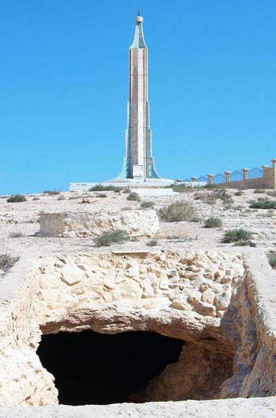 Umar al Moukhtar memorial