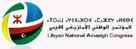 libyan amazigh congress logo