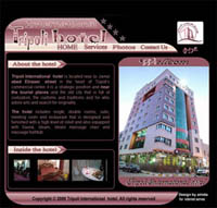 tripoli international hotel