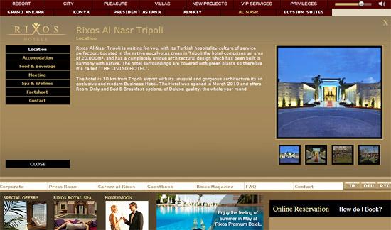 rixos an nasr hotel website screenshot