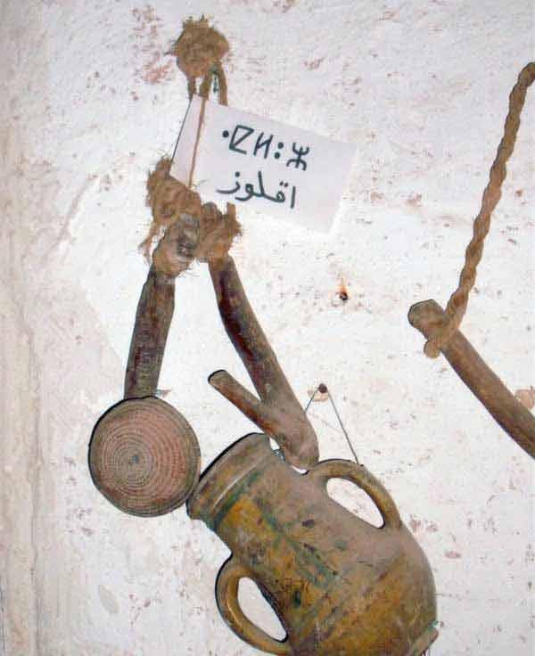 aglouz, Berber wooden tools