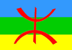 the Berbers' cultural flag