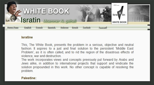 Gaddafi the White Book