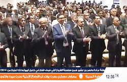 HOR handover ceremony from the GNC