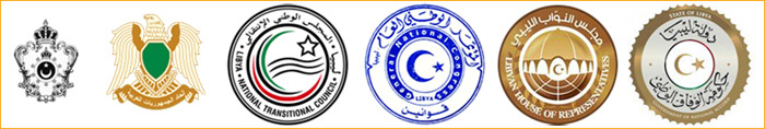 logos of Libyan governments