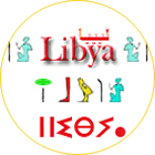 name of libya in various languages