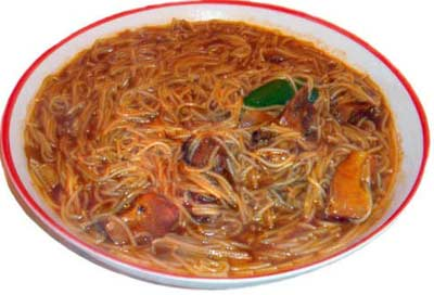 boiled macaroni (mbekbka)
