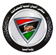 libyan dignitaries council logo