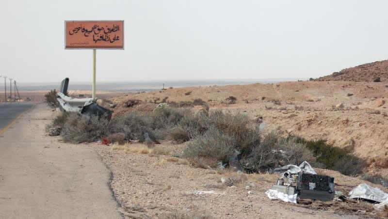 roadside warning of dumpping rubbish