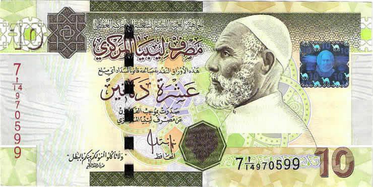 ten dinars note