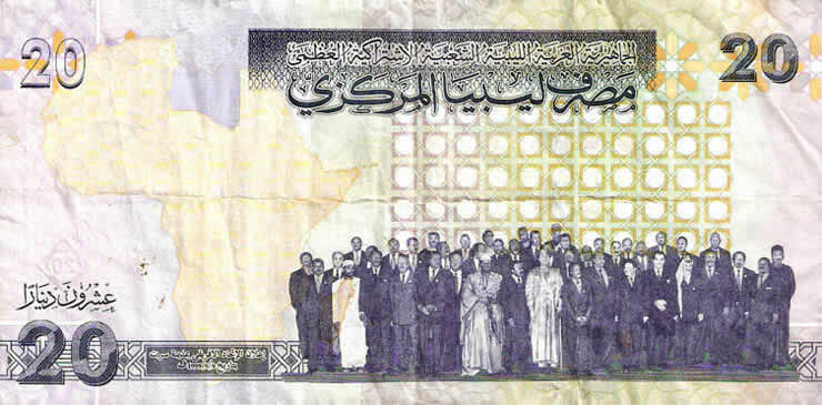 Libyan Money: Dinar (دينار ليبي), Currency Notes & Coins ... |Libyan Dinar