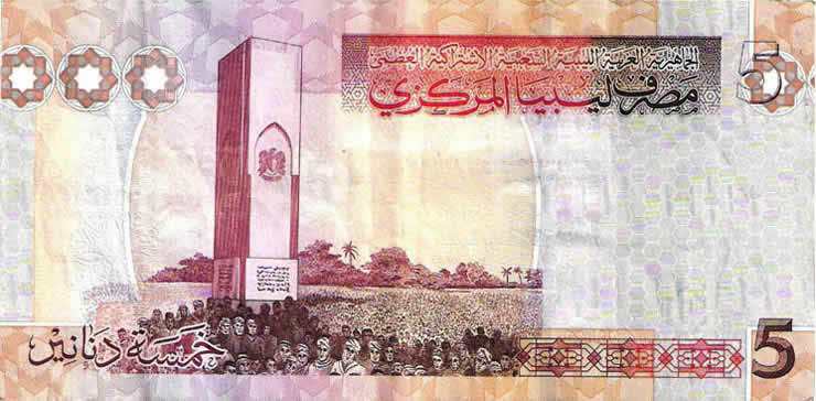 five libyan dinars obverse side