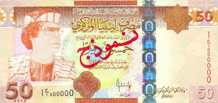 the first issue of the libyan fifty dinar note