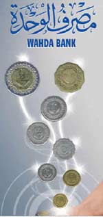 Libyan coins