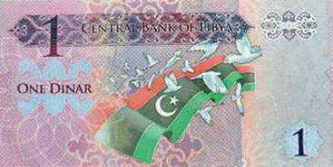 new one libyan dinar 2013
