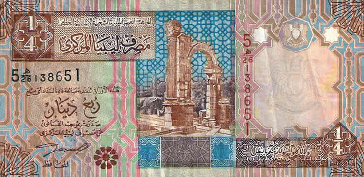 a quarter of dinar